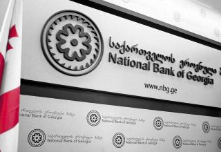 National Bank of Georgia sells funds to stabilize lari exchange rate