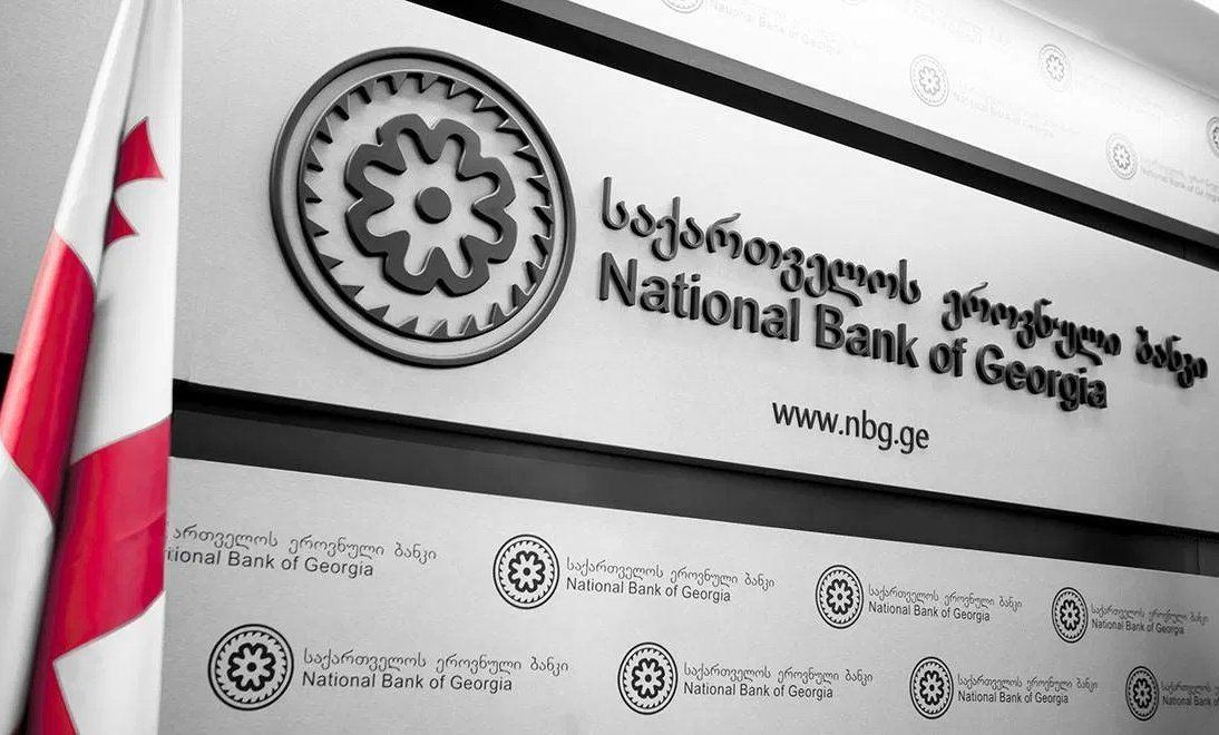 National Bank of Georgia expects increase in bank lending