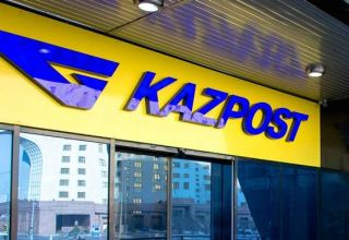 Kazakhstan's national postal service operator to buy consumables via tender