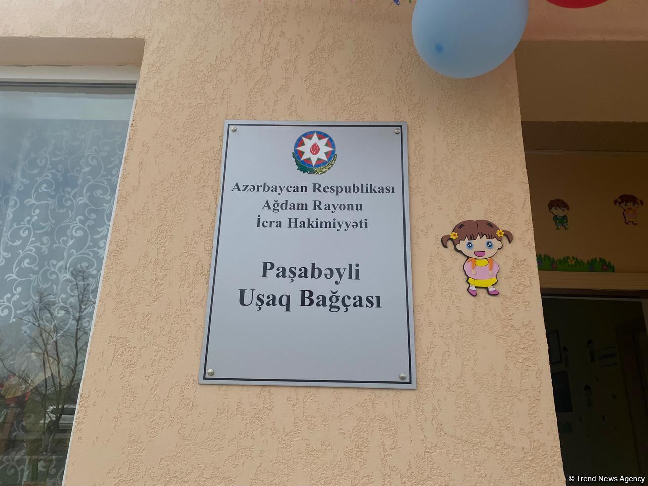 Yaponiya səfiri Ağdamda yeni bağçaçın açılışında iştirak edib - Trend TV - Gallery Image