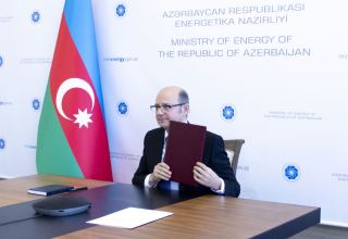 Azerbaijani Energy Ministry, IFC sign Memorandum of Understanding on offshore wind energy (PHOTO)