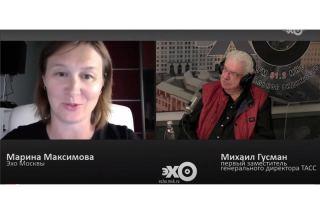 """О принце Филиппе, герцоге Эдинбургском в эфире Михаила Гусмана на радио """"Эхо Москвы""""  (ВИДЕО)"""