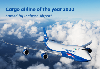 Silk Way West Airlines named 'Cargo Airline of the Year 2020'