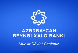 International Bank of Azerbaijan opens tender to buy Cisco network switches