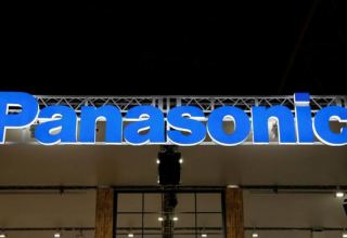 Panasonic to buy U.S. supply-chain software firm Blue Yonder for $7.1 bln