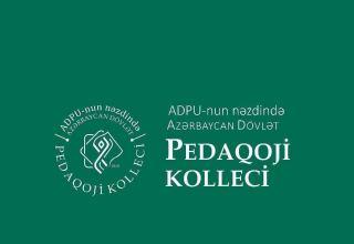 ADPU nəzdində Pedaqoji Kollecdə məsafədən tədris yüksək səviyyədə qurulub