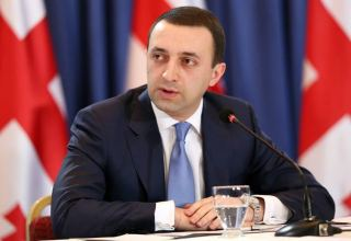 Georgian Prime Minister to visit Spain