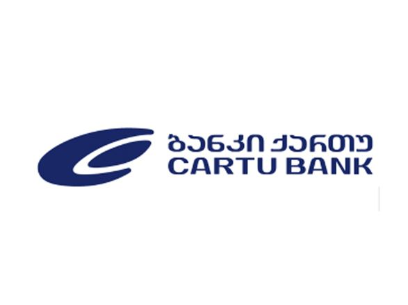 Highest rate of inactive loans recorded in Georgian Cartu Bank