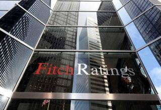 Fitch Ratings ожидает роста ВВП Азербайджана в 2021 г.