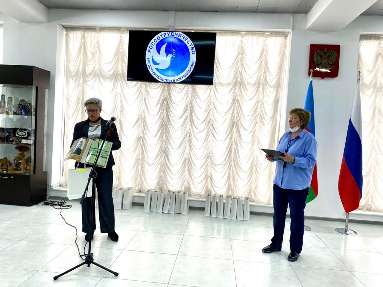 В Азербайджане подведены итоги международных акций, посвященных истории Великой Отечественной войны (ФОТО) - Gallery Image
