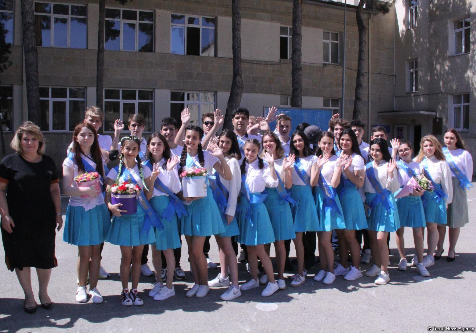 Прощай, школа! Здравствуй, новая жизнь! Спасибо учителям! (ФОТО)