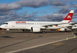 Kyrgyz airline to start charter flights to Georgia