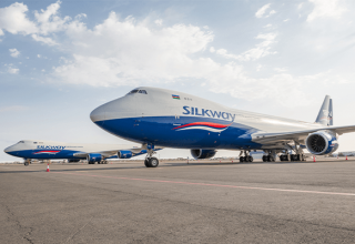 Silk Way West Airlines to enter the global pharmaceutical logistics market with GDP certification