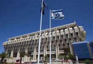 Israeli cabinet starts discussing state budget after 3-year deadlock