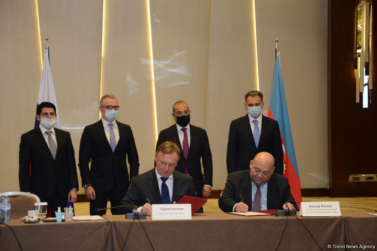 Russia's KAMAZ, Azerbaijan's Ganja Automotive Plant sign memorandum (PHOTO) - Gallery Image
