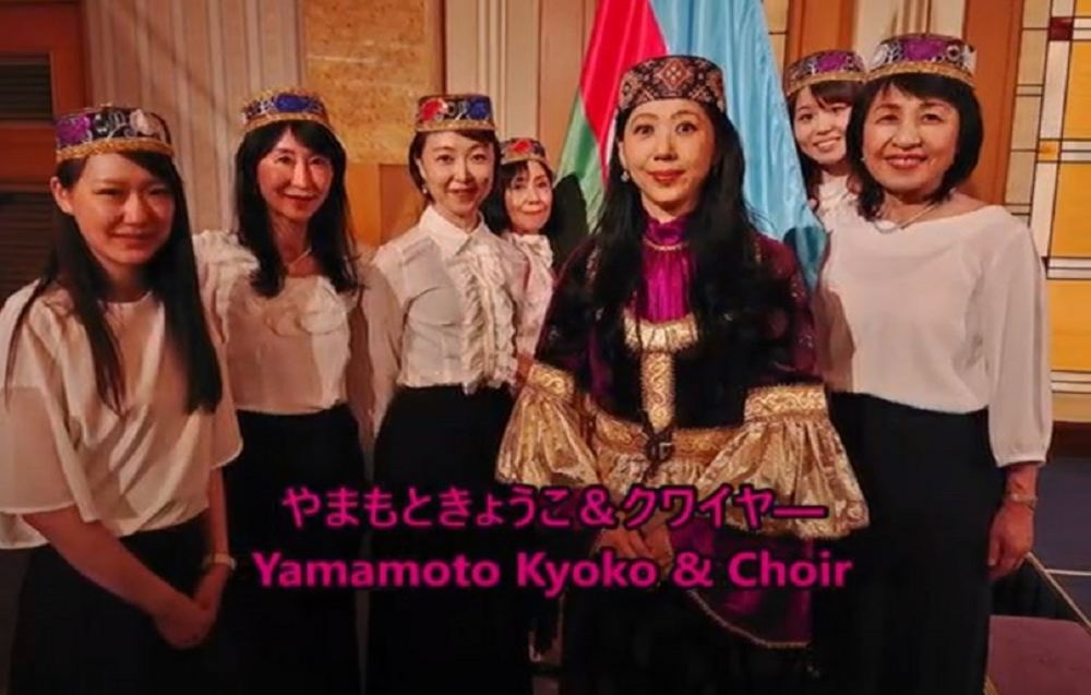 Японская джазвумен исполнила гимн Азербайджана в поддержку спортсменов на Олимпиаде (ВИДЕО, ФОТО)