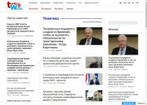 Turkic World media platform now available in two more languages (PHOTO) - Gallery Thumbnail