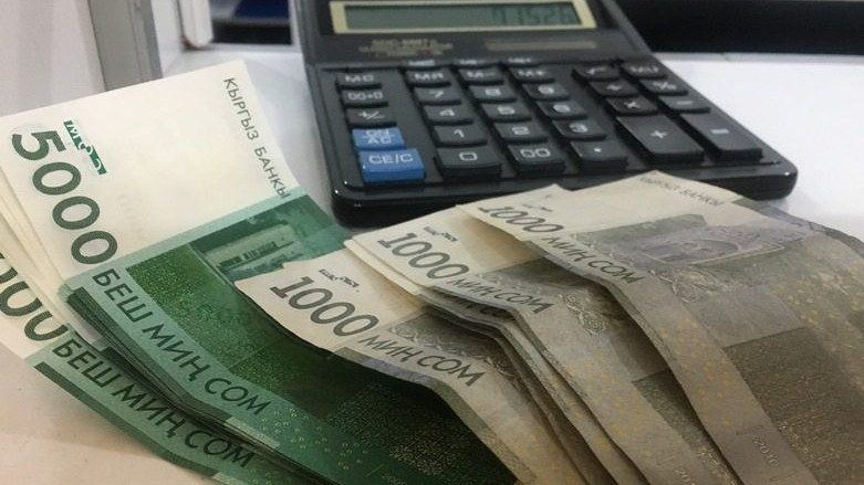 Average monthly salary in Kyrgyzstan makes USD 229.5