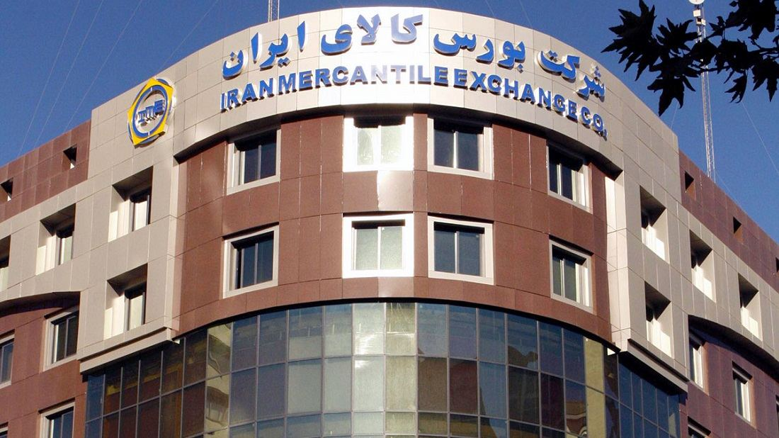 Social Security Investment Company sells petrochemical products on Iran Mercantile Market