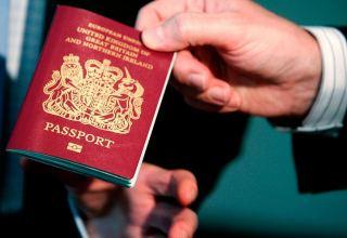 Помощник принца Чарльза пытался помочь обеспечить рыцарское звание и британское гражданство миллиардеру из ОАЭ