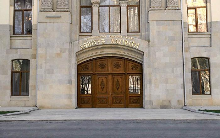 Представители минздрава Азербайджана о выдаче сертификата о противопоказании к вакцинации от COVID-19 (ФОТО)
