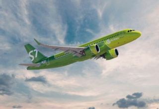 Siberia Airlines to bring Russian citizens to Moscow from Turkmenistan amid COVID-19 concerns