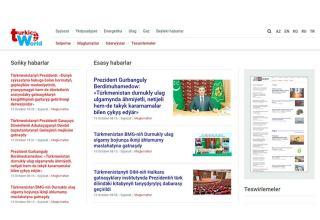 """Туркменистан присоединился к проекту """"Тюркский мир"""" (TurkicWorld)"""