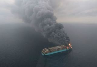 Cargo ship on fire, spewing toxic gas off Canada's Pacific coast: Officials