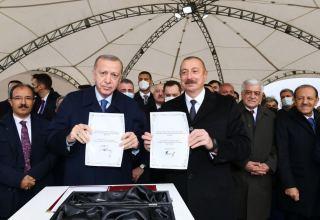 Президенты Азербайджана и Турции заложили фундамент Зангезурского коридора (ФОТО/ВИДЕО) (версия 2)