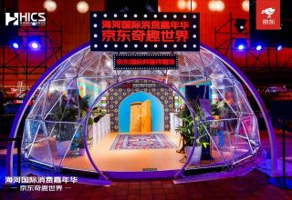 Azerbaijani products on display at int'l exhibition in China (PHOTO)