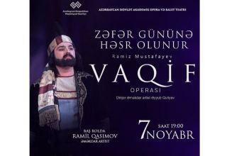 Звезды оперы отметят в Баку 120-летие Хана Шушинского