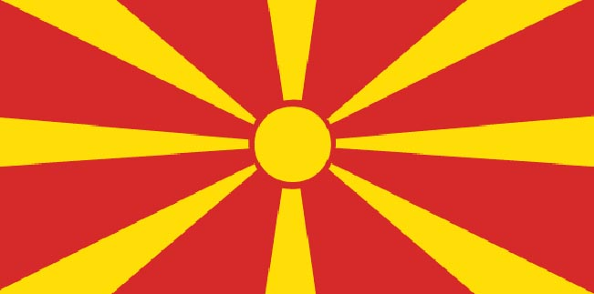 Photo: Macedonia pledges to send more troops to Afghanistan / Other News