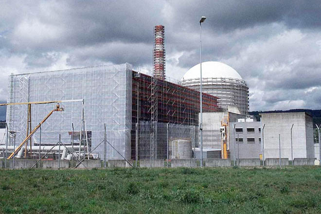Photo: Iran to build nuclear fusion producing plant / Iran