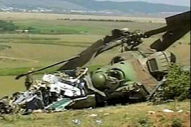 Photo: Four U.S. Air Force helicopter crew believed killed in British crash / Other News