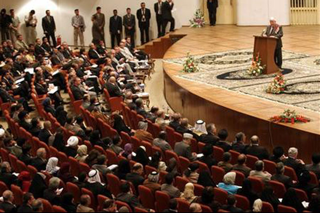 Photo: Iraqi parliament to vote on state of emergency / Arab World