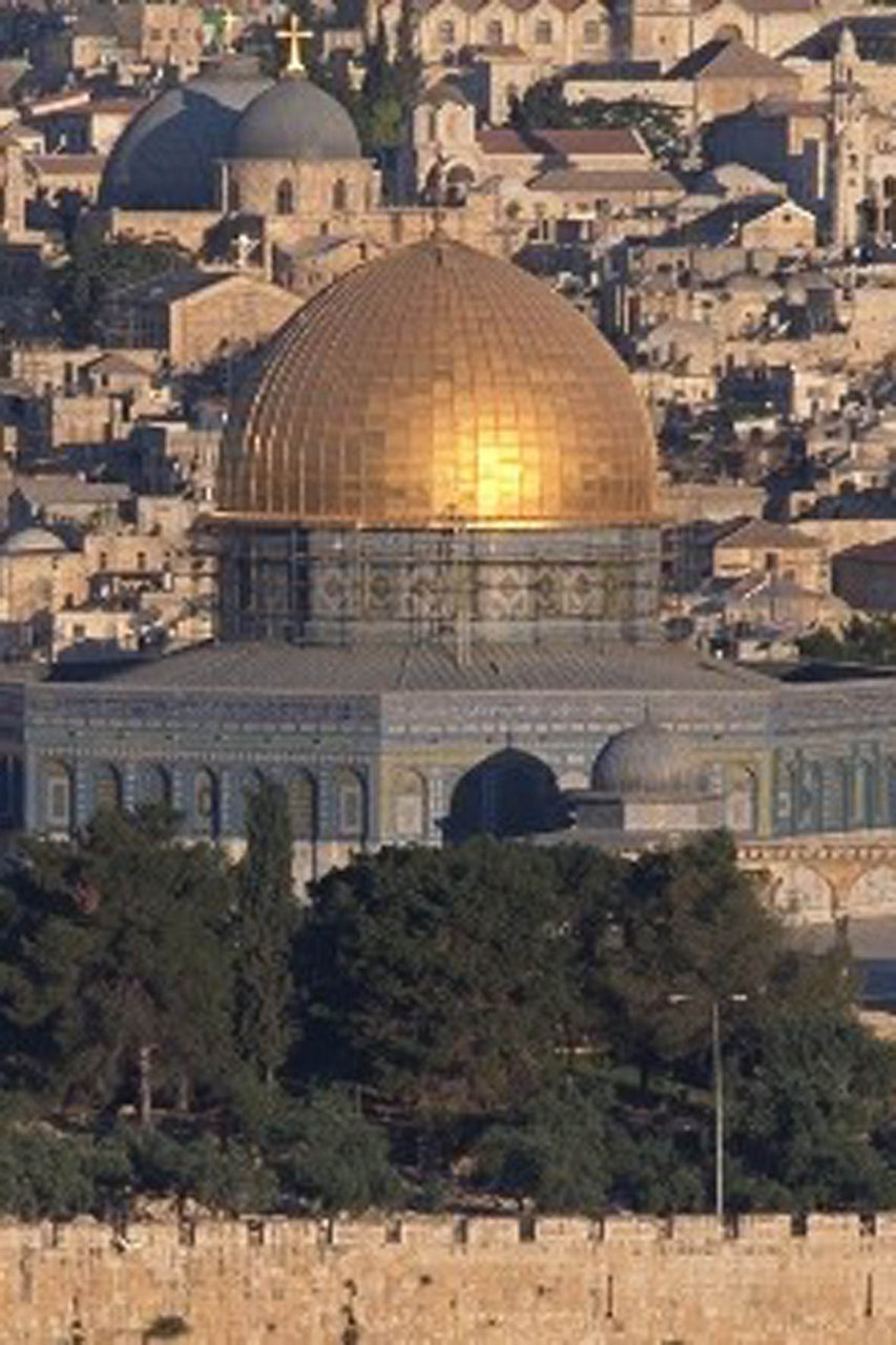 "Photo: Israel declares entrance to Temple Mount ""dangerous structure"" / Arab-Israel Relations"