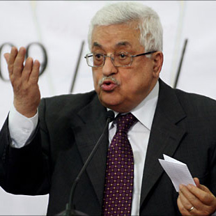Photo: Abbas declares Gaza 'humanitarian disaster zone' / Arab-Israel Relations