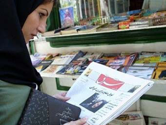 Photo: Non-governmental newspapers in Iran under closure threat / Iran