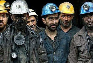 Photo: 28 mine laborers detained in Iran as they protested at working situation / Society