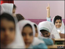 Photo: Teaching mother language is not public demand in Iran, official says / Iran