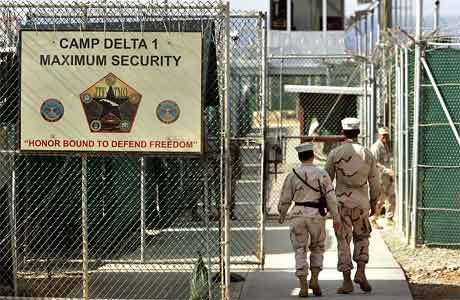 Photo: Guantanamo board backs release of Yemeni / Arab World