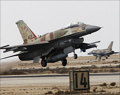 Photo: Qassam brigades says hit Israeli F-16 over Gaza / Israel