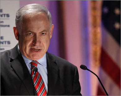 Photo: Israeli Prime Minister to issue Iran warning at UN General Assembly / Israel