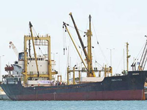 Photo: Libyan ship to reach Gaza waters by Wednesday, official says / Arab World