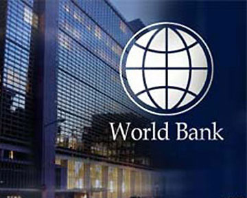 Photo: WB positively assessing Georgia's socio-economic development strategy / Economy news