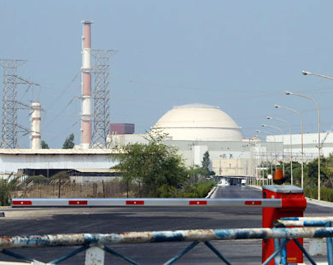 Photo: Iran finalizes fuel change process in Bushehr NPP / Iran