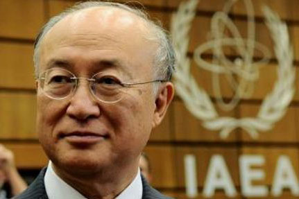 Photo: IAEA chief due in Iran August 17 / Iran