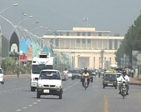 Photo: Islamabad at standstill ahead of anti-government protests / Politics