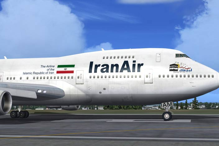 Photo: Half of Iran's grounded airplanes are irreparable / Iran