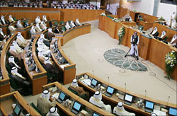 Photo: Two Kuwait MPs quit over right to question PM / Arab World